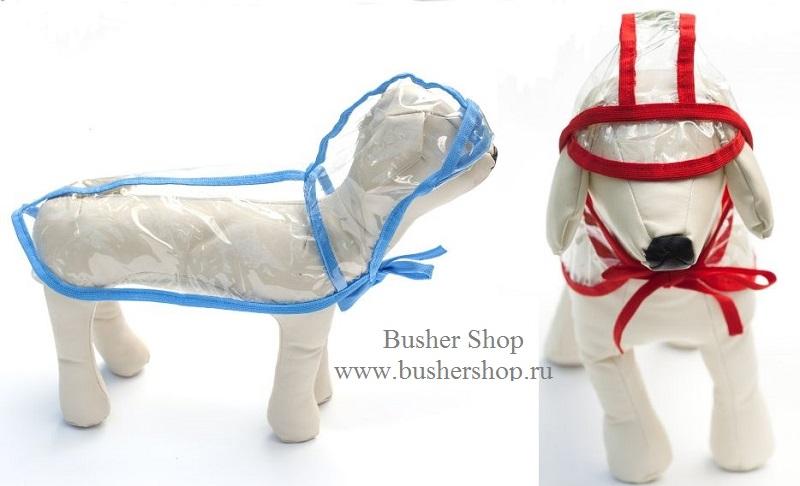 http://bushershop.ru/images/1378582758.jpg