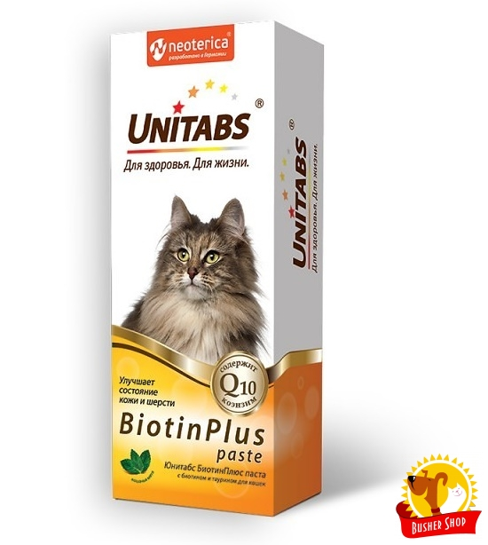 Экопром U305 Юнитабс BiotinPlus paste Паста д/кошек с Биотином и Таурином 150г