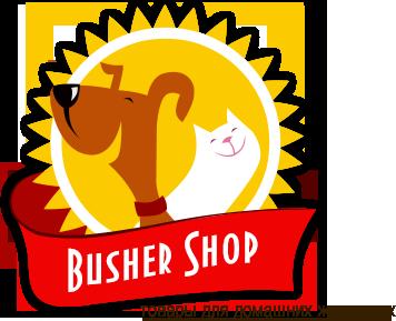 http://bushershop.ru/temp/newblack1370338777/images/logo-text.png